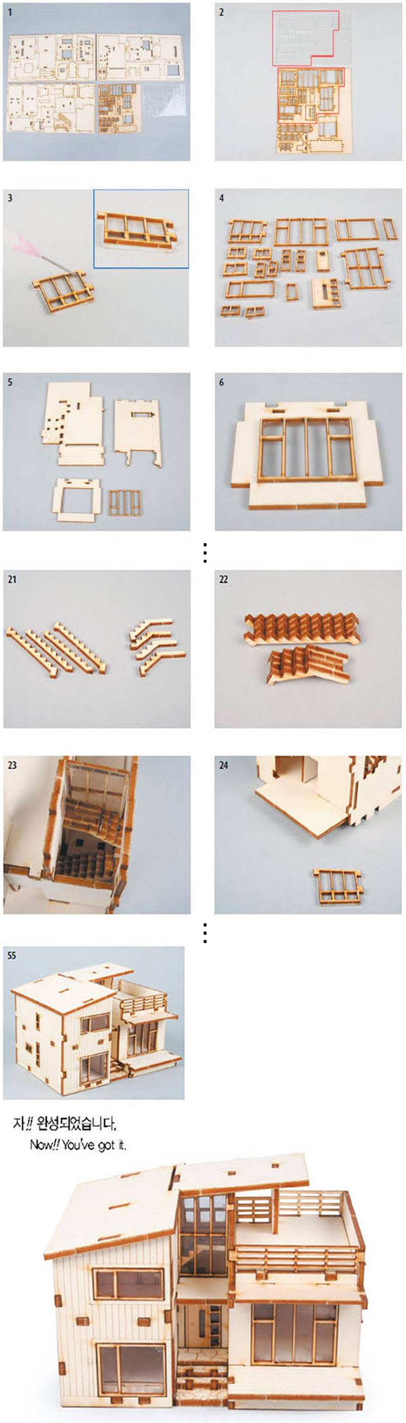Modern style house wooden model kit ho 3d wood miniature for Modern house gifts